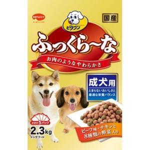 ビタワン ふっくらーな(犬ソフトドライ)/成犬用...の商品画像