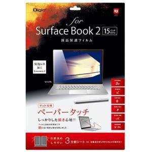 Nakabayashi 液晶保護フィルム/SurfaceBook2 15/TBF-SFB18FLGP...