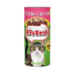 キティキャット キティキャット 160g×3缶 ...の商品画像