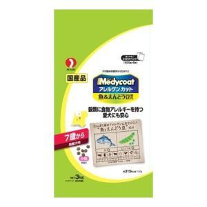 メディコート アレルゲンカット魚&えんどう豆蛋白/7歳から高齢犬用 3kg