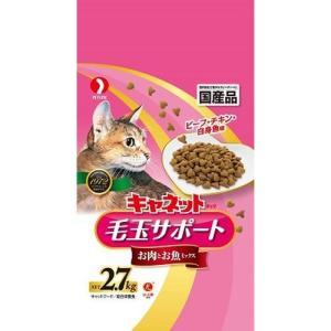 キャネット チップ ドライフード 2.7kg 毛玉サポート お肉とお魚ミックス/2.7kg|dcmonline