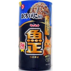 キャネット キャネット 魚正(缶) 160g×...の関連商品2