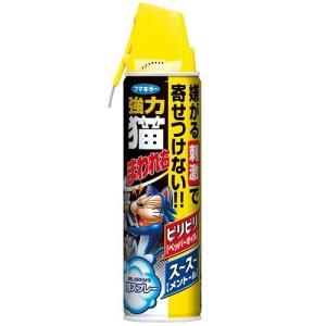 フマキラー 強力猫まわれ右スプレー/350ml