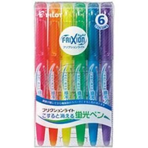 ★5000円以上で送料無料★ 消せる蛍光ペン