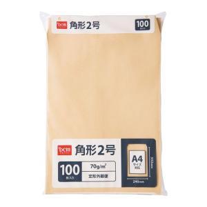 DCMブランド 封筒 角形 2号 100枚/S16-HU06|dcmonline