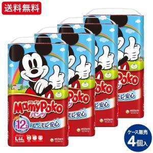 ユニ・チャーム 【ケース販売】マミーポコ パンツ L/44枚×4個|dcmonline