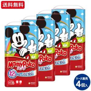 ユニ・チャーム 【ケース販売】マミーポコ パンツ ビッグ/38枚×4個 dcmonline