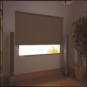 フルネス ロールスクリーン/遮光タイプ 遮光ベージュ/45X135cm dcmonline