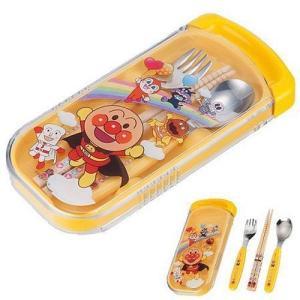 ★5000円以上で送料無料★ アンパンマンが、食事タイムをいっそう楽しくしてくれます。 ●サイズ:本...
