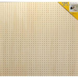 ★5000円以上で送料無料★ 他の資材と組み合わせてオリジナルのラックが作れます! ●商品サイズ:幅...