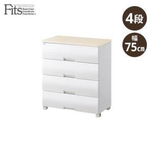 Fits フィッツプラス/F7504(メープル) メープル/75X41X85cmの写真
