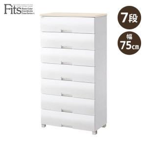 Fits フィッツプラス/F7507(メープル) メープル/75X41X144cm|dcmonline