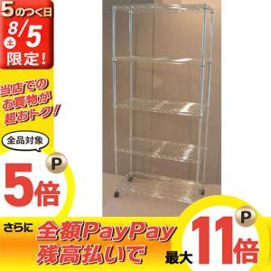 アイリスオーヤマ メタルシェルフ/SEM-8018 幅800X奥行350X高さ1745mm|dcmonline
