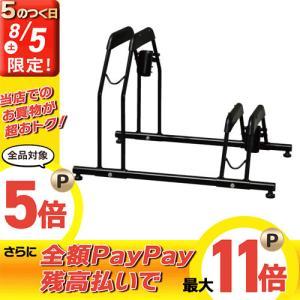 アイリスオーヤマ 自転車スタンド/BYS-2 ブラック W651×D430×H475mm|dcmonline