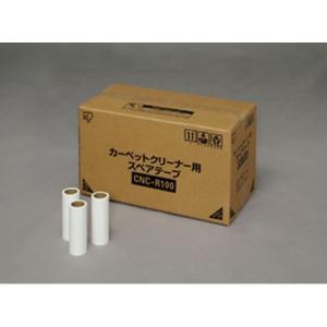 アイリスオーヤマ カーペットクリーナースペアテープ(100本入り)/CNCR100_1256