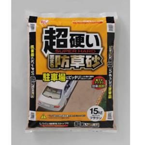 アイリスオーヤマ 超硬い 固まる 防草砂/15Kg ブラウン|dcmonline