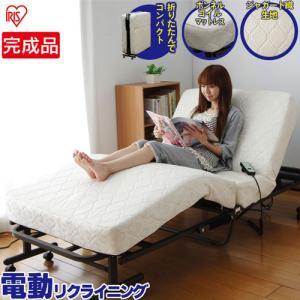 アイリスオーヤマ 折りたたみコイル電動ベッド/OTB-CDN|dcmonline