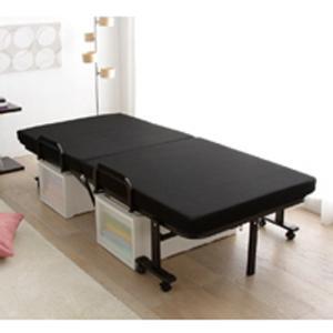 アイリス 折りたたみベッド/OTB-KRH 商品重量:23.3kg|dcmonline