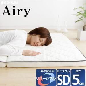 アイリスオーヤマ エアリーマットレス/MARS-SD  -