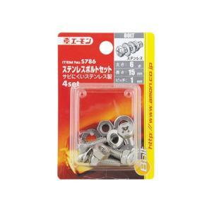 エーモン工業株式会社 ステンレスボルトセット(6φx15mmピッチ1mm 4セット)/S786