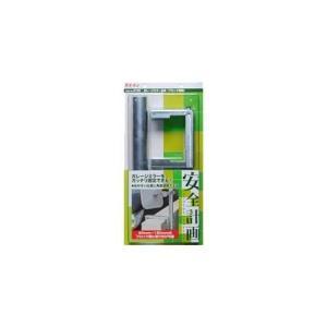 エーモン工業株式会社 ガレージミラー金具/6720
