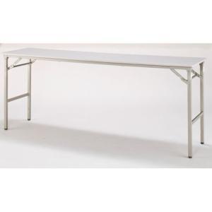 アイリスチトセ 折りたたみテーブル/BTS-P1845 アイボリー/1800X450X700mm