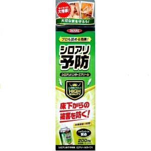 ★5000円以上で送料無料★ シロアリ床下予防剤 ●有効成分:ビストリフルロン