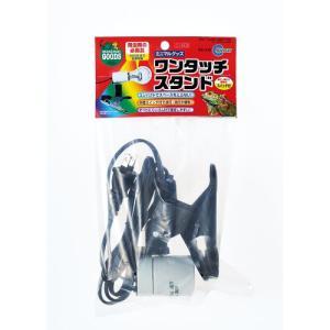 ★5000円以上で送料無料★ 中間スイッチ付き ●対応ワット数:200W以下に対応。