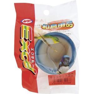 ★5000円以上で送料無料★ 純和風な小鳥用の食器。 ●商品サイズ:(約)幅8x高さ14x奥行3cm...