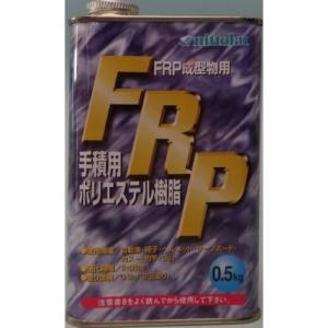 日本特殊塗料 ポリエステル樹脂 手積用 0.5kg