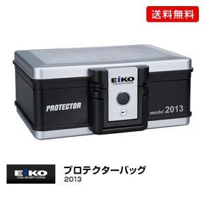 エーコー プロテクターバッグ/2013 W355×D281×H153mm
