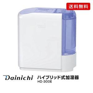 ダイニチ ハイブリッド式加湿器/HD-300E 5?8畳|dcmonline