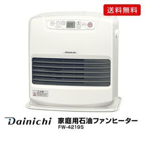 ダイニチ 家庭用石油ファンヒーター/FW-4219S