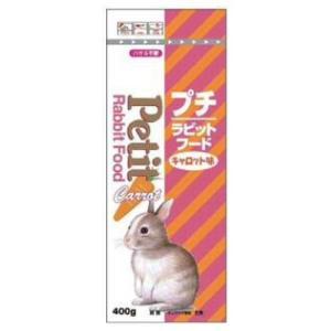 フィードワン株式会社 プチ ラビットフード/キ...の関連商品7