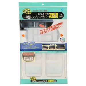★5000円以上で送料無料★ 目が細かく、優れたフィルター効果!。 ●サイズ:32.5cmx50?9...