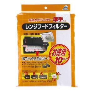 ★5000円以上で送料無料★ 吸油力がグンとアップの厚手タイプ。 ●サイズ:46cmx60cm。●材...
