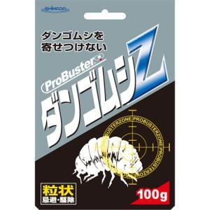 プロバスター Z ダンゴムシ/粒状100g ダンゴムシ用|dcmonline
