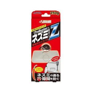 ★5000円以上で送料無料★ ネズミの通る穴・隙間を防ぐ。