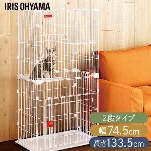 アイリスオーヤマ スリムキャットケージ(2段タイプ)/PSCC-752 2段|dcmonline