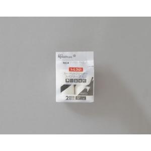 アイリスオーヤマ トルクルカーペットクリーナースペアテープミニ2P ななめカット/CCNS-2MN ...