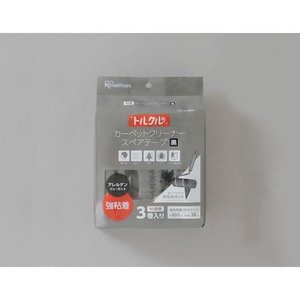 アイリスオーヤマ トルクルカーペットクリーナースペアテープ強粘着3Pななめカット/CCHS-3RN ...