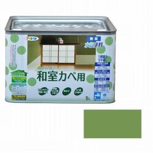 アサヒペン インテリアカラー和室カベ用 5L 宇治色|dcmonline