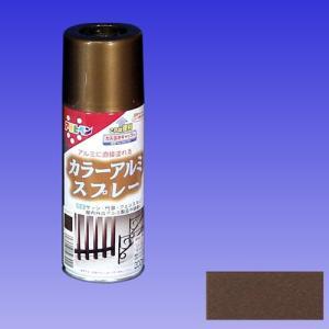 アサヒペン カラーアルミスプレー 300ml ブロンズメタリック|dcmonline