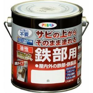 アサヒペン 油性高耐久鉄部用 0.7L 白|dcmonline