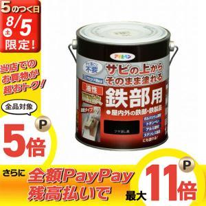 アサヒペン 油性高耐久鉄部用 1.6L ツヤ消し黒|dcmonline