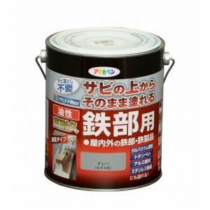 アサヒペン 油性高耐久鉄部用 1.6L グレー|dcmonline