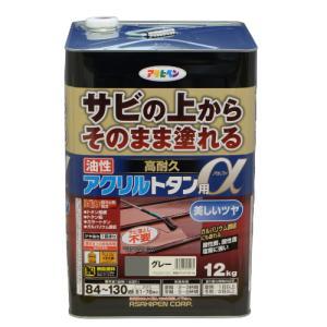 アサヒペン 油性高耐久アクリルトタン用α/12KGグレー|dcmonline