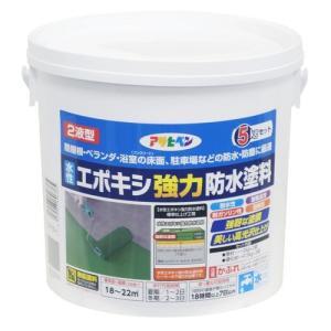 アサヒペン 水性2液型エポキシ強力防水塗料 ライトグレー/5kgセット|dcmonline