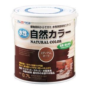 アトムハウスペイント 水性自然カラー(天然油脂ステイン) ミディアムオーク/0.7L