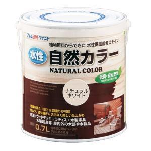アトムハウスペイント 水性自然カラー(天然油脂ステイン) ナチュラルホワイト/0.7L
